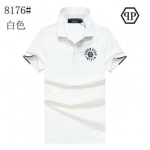 Philipp Plein PP T-Shirts Short Sleeved For Men #840958