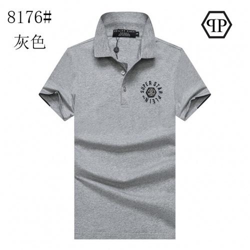 Philipp Plein PP T-Shirts Short Sleeved For Men #840960