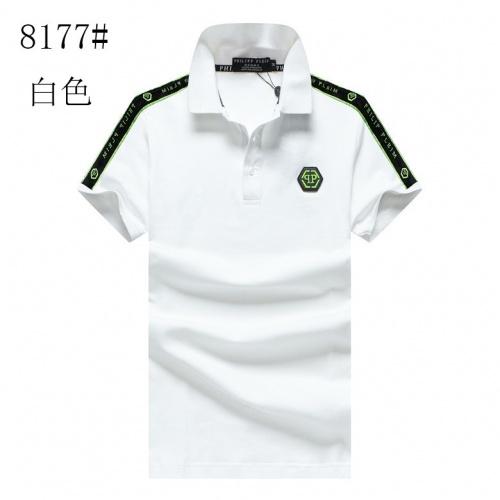 Philipp Plein PP T-Shirts Short Sleeved For Men #840961