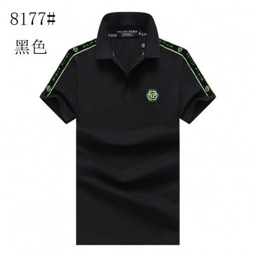 Philipp Plein PP T-Shirts Short Sleeved For Men #840962