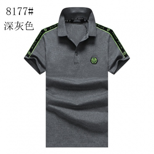 Philipp Plein PP T-Shirts Short Sleeved For Men #840963