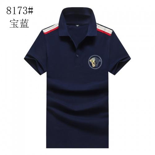 Versace T-Shirts Short Sleeved For Men #840974