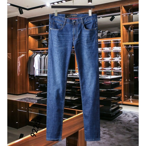 Boss Jeans For Men #841681