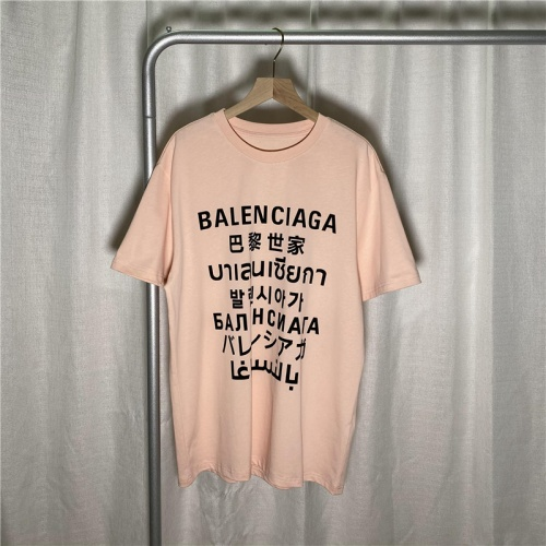 Balenciaga T-Shirts Short Sleeved For Men #842130