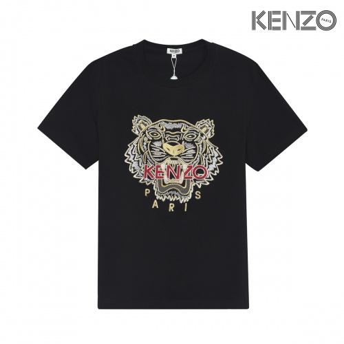 Kenzo T-Shirts Short Sleeved For Unisex #842291