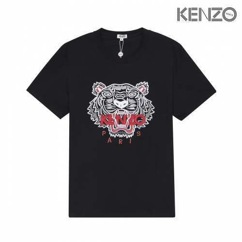 Kenzo T-Shirts Short Sleeved For Unisex #842293