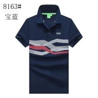 $24.00 USD Boss T-Shirts Short Sleeved For Men #840904