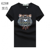 $23.00 USD Kenzo T-Shirts Short Sleeved For Men #840949