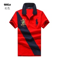 $24.00 USD Ralph Lauren Polo T-Shirts Short Sleeved For Men #841248