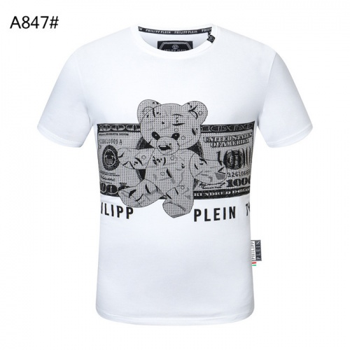 Philipp Plein PP T-Shirts Short Sleeved For Men #843284