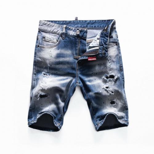 Dsquared Jeans For Men #845159