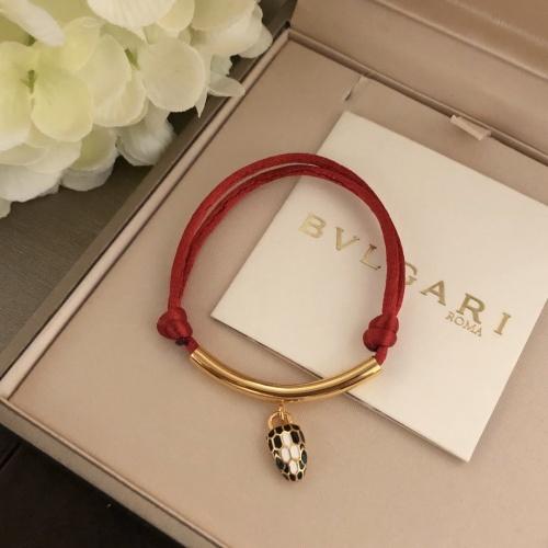 Bvlgari Bracelet #846229
