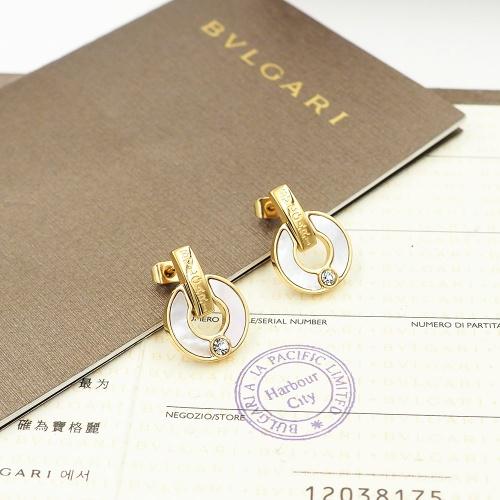 Bvlgari Earrings For Women #846627 $26.00, Wholesale Replica Bvlgari Earrings