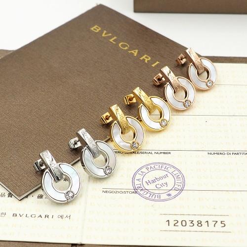 Replica Bvlgari Earrings For Women #846627 $26.00 USD for Wholesale