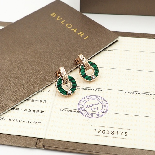 Replica Bvlgari Earrings For Women #846631 $26.00 USD for Wholesale