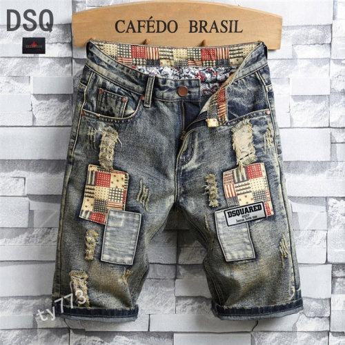Dsquared Jeans For Men #847781