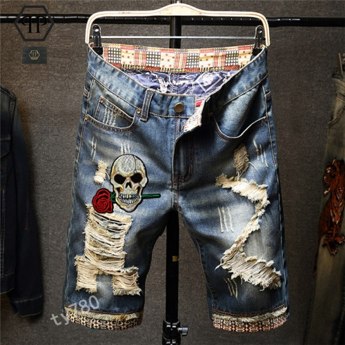 Philipp Plein PP Jeans For Men #847783