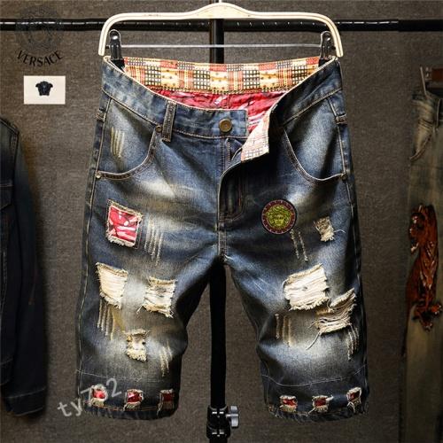 Versace Jeans For Men #847789 $40.00 USD, Wholesale Replica Versace Jeans