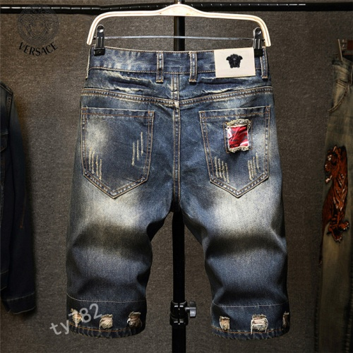 Replica Versace Jeans For Men #847789 $40.00 USD for Wholesale