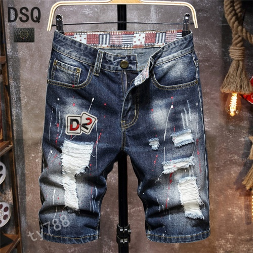 Dsquared Jeans For Men #847792