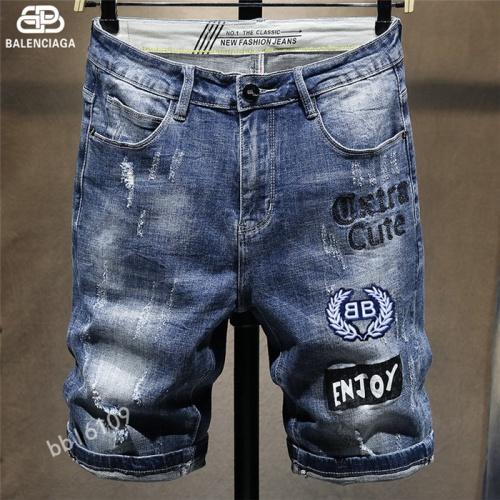 Balenciaga Jeans For Men #847796