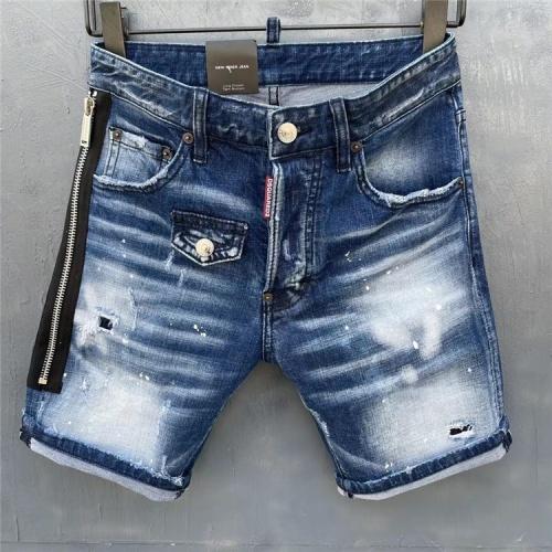 Dsquared Jeans For Men #848295