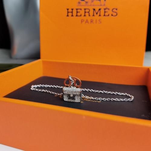 Hermes Bracelet #848580