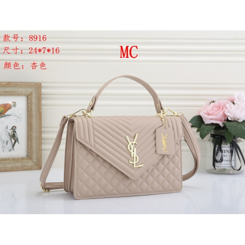 Yves Saint Laurent YSL Fashion Messenger Bags For Women #850585 $24.00 USD, Wholesale Replica Yves Saint Laurent YSL Fashion Messenger Bags