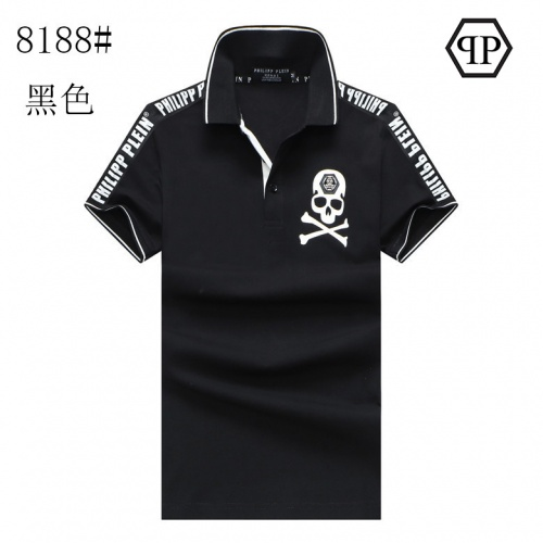 Philipp Plein PP T-Shirts Short Sleeved For Men #850614