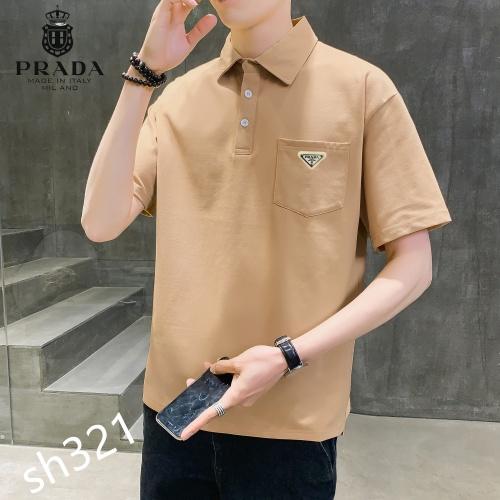 Prada T-Shirts Short Sleeved For Men #850641