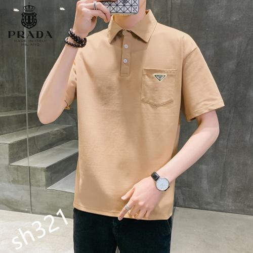 Replica Prada T-Shirts Short Sleeved For Men #850641 $29.00 USD for Wholesale