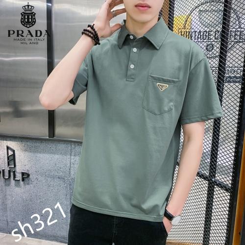Replica Prada T-Shirts Short Sleeved For Men #850644 $29.00 USD for Wholesale