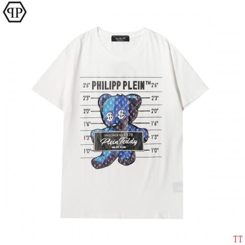 Philipp Plein PP T-Shirts Short Sleeved For Men #852965