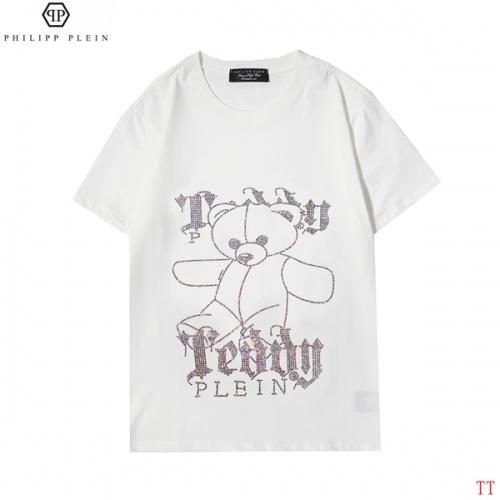 Philipp Plein PP T-Shirts Short Sleeved For Men #852967