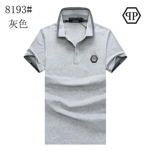 Philipp Plein PP T-Shirts Short Sleeved For Men #853295