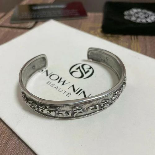 Chrome Hearts Bracelet #853986