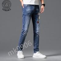 $48.00 USD Versace Jeans For Men #843689