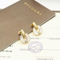 $26.00 USD Bvlgari Earrings For Women #846627