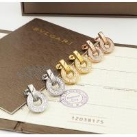 $30.00 USD Bvlgari Earrings For Women #846634