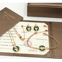 Bvlgari Jewelry Set For Women #847648