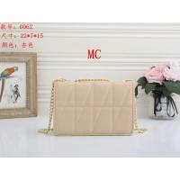 $23.00 USD Yves Saint Laurent YSL Fashion Messenger Bags For Women #850572