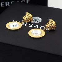 $27.00 USD Versace Earrings For Women #855498