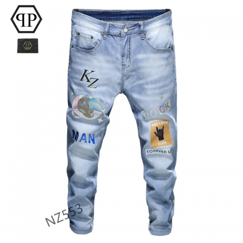 Philipp Plein PP Jeans For Men #858434