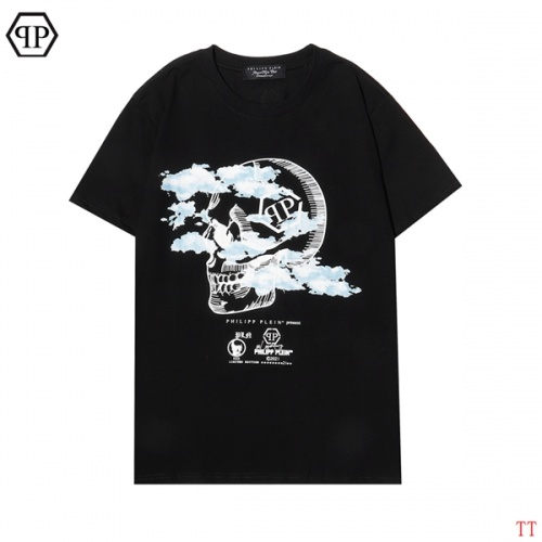 Philipp Plein PP T-Shirts Short Sleeved For Men #858591