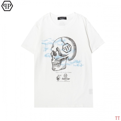 Philipp Plein PP T-Shirts Short Sleeved For Men #858592
