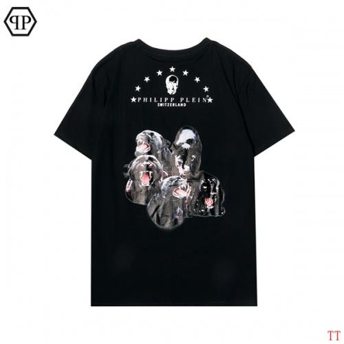 Philipp Plein PP T-Shirts Short Sleeved For Men #858595