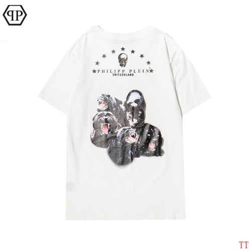 Philipp Plein PP T-Shirts Short Sleeved For Men #858596
