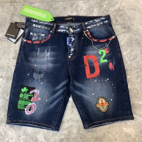 Dsquared Jeans For Men #858680