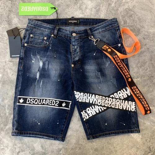 Dsquared Jeans For Men #858681