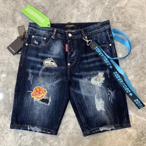 Dsquared Jeans For Men #858682